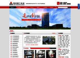 Yuanzhuipo.com.cn thumbnail