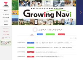 Yuasa.co.jp thumbnail