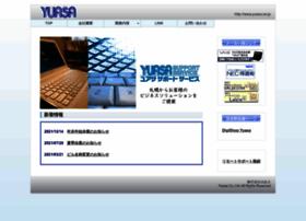 Yuasa.ne.jp thumbnail