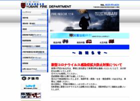 Yubari-hokkaido.jp thumbnail