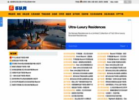Yueduiwang.cn thumbnail