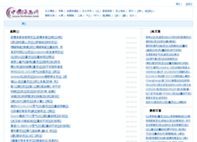 Yuefei.net.cn thumbnail