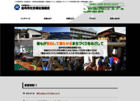 Yufu-shakyo.jp thumbnail
