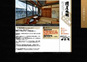 Yufuin-enokiya.jp thumbnail