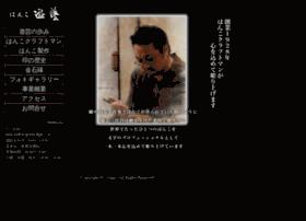 Yugei.jp thumbnail