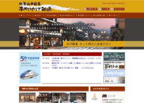 Yugekaido.jp thumbnail