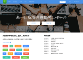 Beijing Sanxin Shidai Co , Ltd at Website Informer