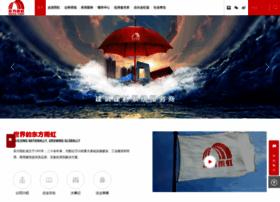 Yuhong.com.cn thumbnail