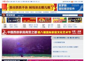 Yuhuanews.cn thumbnail