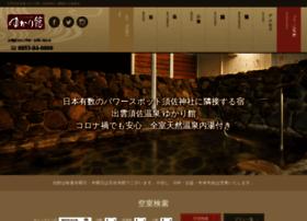 Yukarikan.jp thumbnail