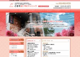 Yuki-hifu.com thumbnail