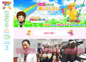 Yuki-kando.co.jp thumbnail