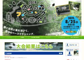 Yukyu-running.jp thumbnail