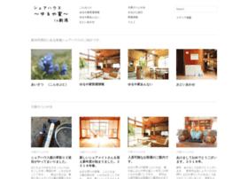 Yuluyaka.jp thumbnail