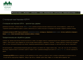 Yulyk.com.ua thumbnail