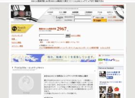 Yumemaboroshi.net thumbnail