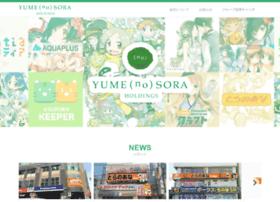 Yumenosora.co.jp thumbnail