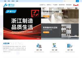 Yunfeng.com thumbnail