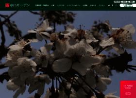 Yuni-garden.co.jp thumbnail