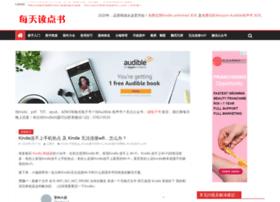 Yunjiale.net thumbnail