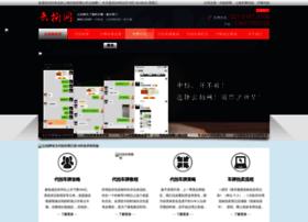 Yunpaiwang.net thumbnail