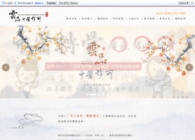Yunpin.com.tw thumbnail