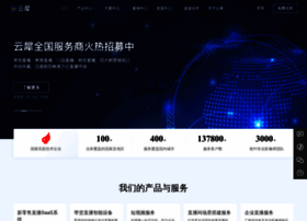 Yunxi.tv thumbnail
