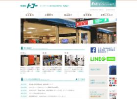 Yurakucho-toko.co.jp thumbnail