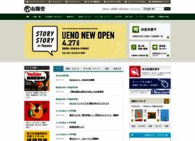 Yurindo.co.jp thumbnail