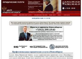 Yurist-novosibirsk.ru thumbnail