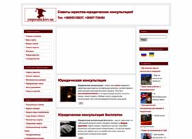 Yurporada.kiev.ua thumbnail