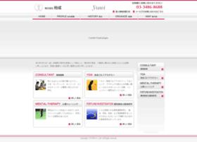 Yusei-co.jp thumbnail