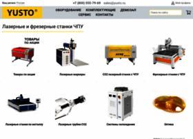 Yusto.ru thumbnail