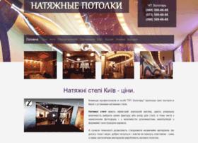 Yut-dom.com.ua thumbnail