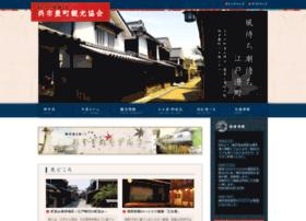 Yutaka-kanko.jp thumbnail