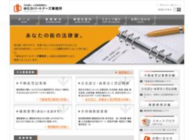Yutaka-partners.co.jp thumbnail