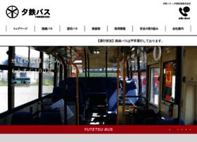 Yutetsu.co.jp thumbnail
