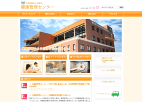 Yuuai-kenkou.jp thumbnail
