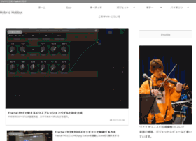 Yuuki-violin.com thumbnail
