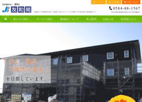 Yuuwaen.jp thumbnail