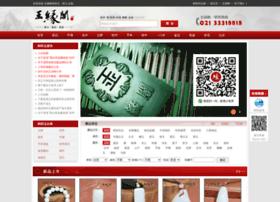 Yuyuan.cc thumbnail