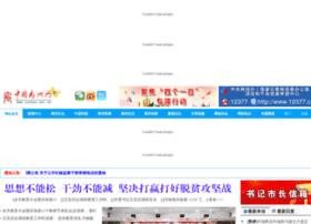 Yuzhou.net.cn thumbnail