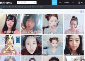 Yuzi.net thumbnail