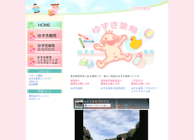 Yuzuki-ph.jp thumbnail