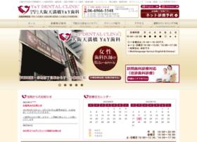 Yy-dental.jp thumbnail