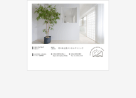 Yygum.jp thumbnail