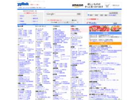 Yylink.jp thumbnail