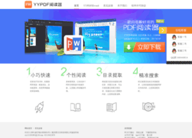 Yypdf.cn thumbnail