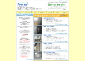Yz-one.jp thumbnail