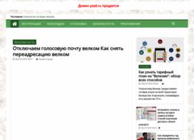 Yzad.ru thumbnail